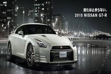 Nissan_GT-R_2016_intro