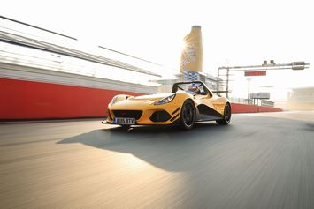 Lotus_3-eleven_Hockenheim-1_Intro