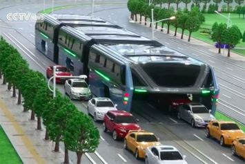 Tram_chinois_innovation_1_intro
